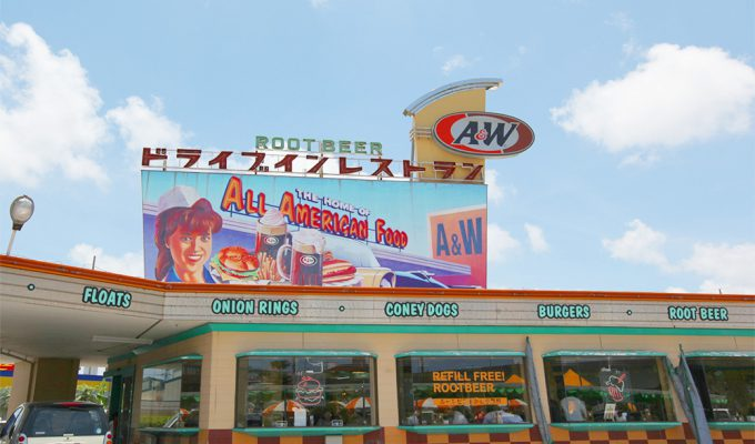 「沖縄ローカルのハンバーガーショップ「A&W」」イメージ