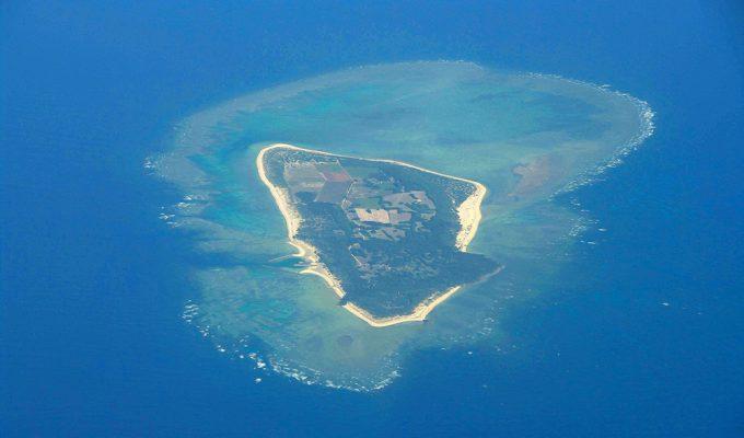「小さな美しい島 水納島でアクティビティを満喫」イメージ